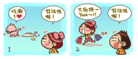 香港人移民台灣生活1