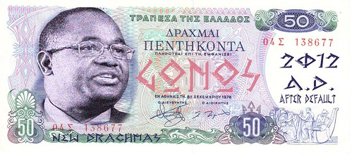 NEW DRACHMA NOTE by Colonel Flick