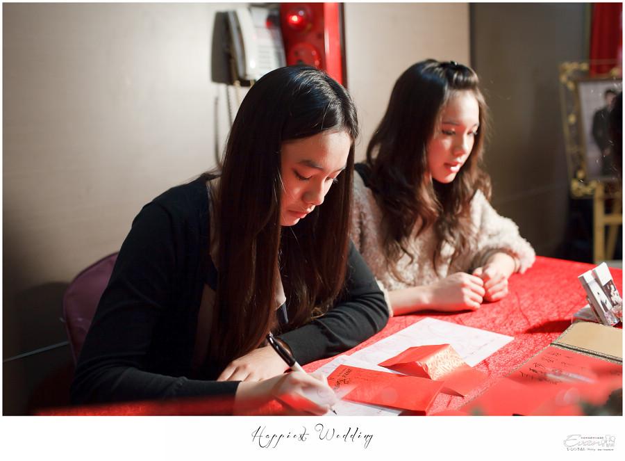 婚禮攝影 婚禮記錄-圳男&珮宸- 婚攝小朱爸_00133