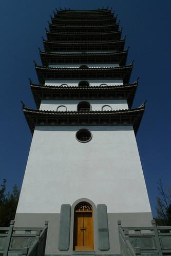 Wen Bi Pagada - Baoshan, Yunnan, China