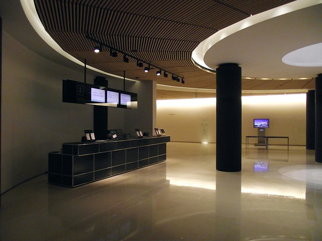 Lobby of the Leeum Samsung Museum of Art, Seoul