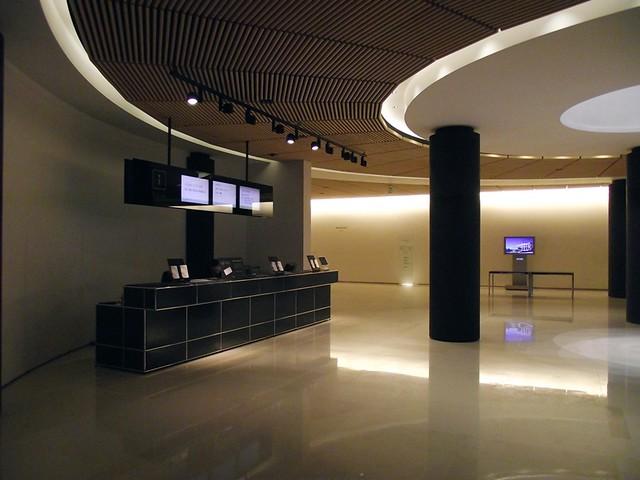 Lobby of the Leeum Samsung Museum of Art, Seoul