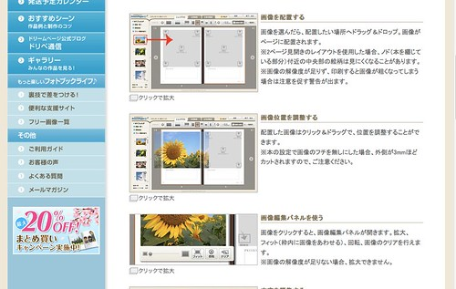 スクリーンショット 2012-03-05 1.17.53