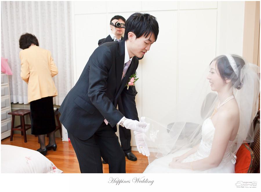 婚攝-EVAN CHU-小朱爸_00128