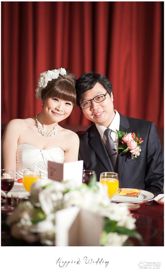 裕偉&志薇 婚禮紀錄_00056