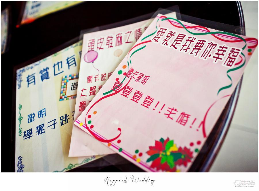 婚禮攝影 婚禮記錄-圳男&珮宸- 婚攝小朱爸_00007