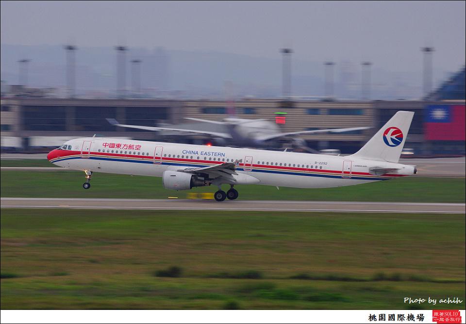 中國東方航空B-2292客機003