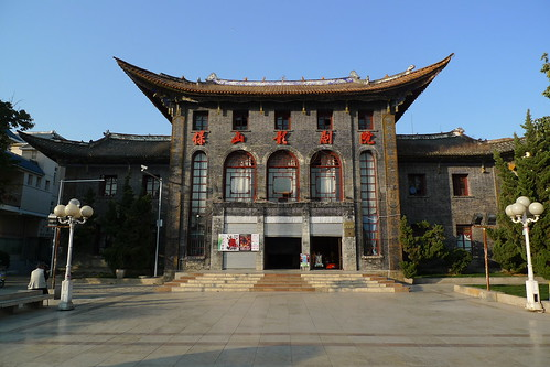 Cinema - Baoshan, Yunnan, China