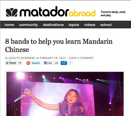 Screenshot of my article, 8 bands to help you learn Mandarin Chinese