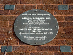 Photo of Grey plaque number 9790