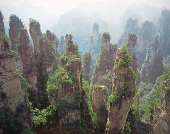 Hunan Province
