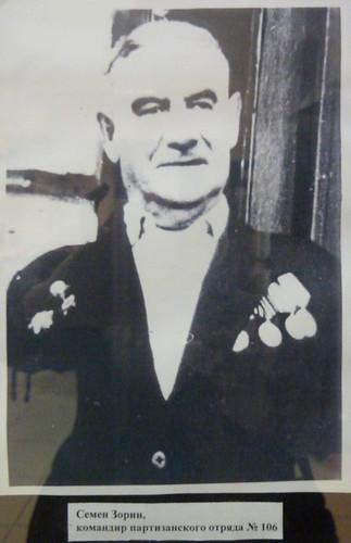 семен зорин, командир 106 семейного еврейского партизанского отряда, музей ХЭСЭДа