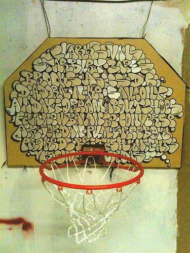 Voice Sws Backboard by satans.hands