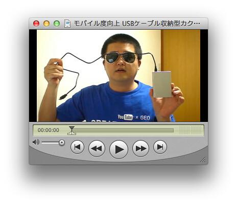 スクリーンショット 2012-04-29 1.27.57