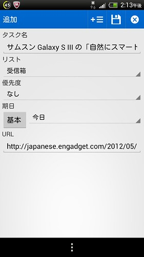 Screenshot_2012-05-04-14-13-18
