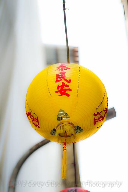 Random Paper Lantern, Tainan, Taiwan