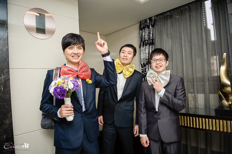 郁強 & 安安 婚禮紀錄_72