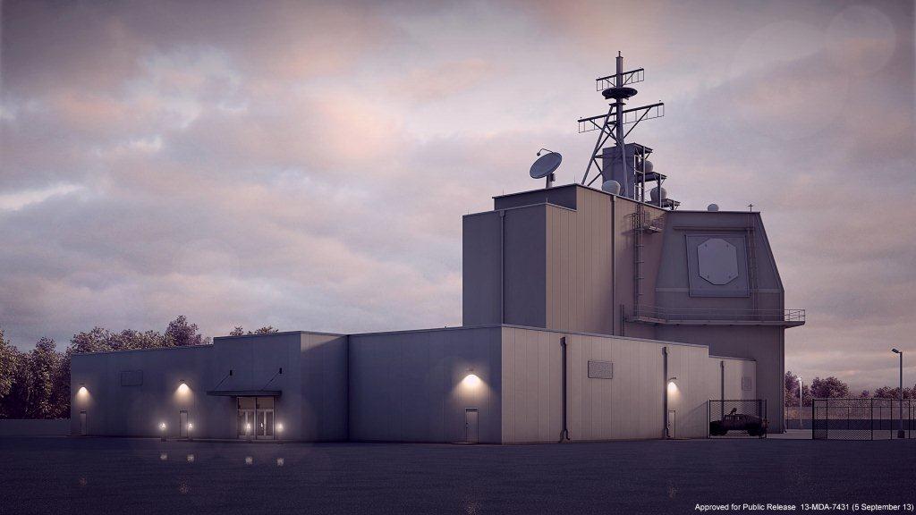 Aegis Ashore Missile Defense Complex Romania