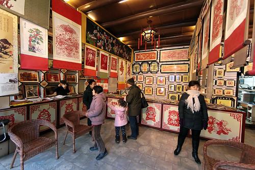 A Cut-Paper Shop