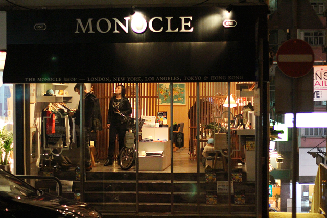 The-Monocle-Shop_20
