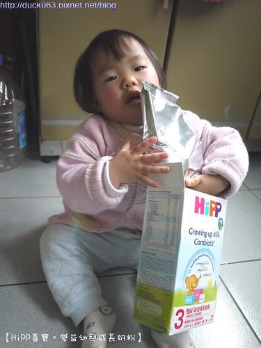 P1170516奶