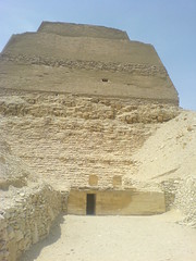 The pyramid and mortuary temple at Meidum