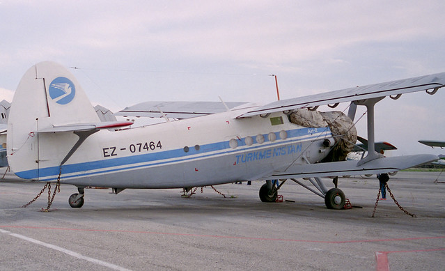 EZ-07464 - 1973 build Antonov An-2P, fate unknown