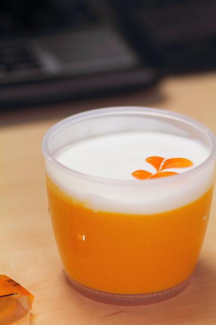 Pumpkin Pudding | Flickr - Photo Sharing!