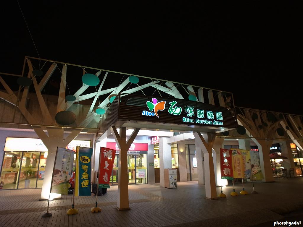 2012.3.14 西螺服務區_GRD4