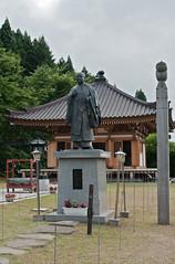Estatua en el Seiryū-ji