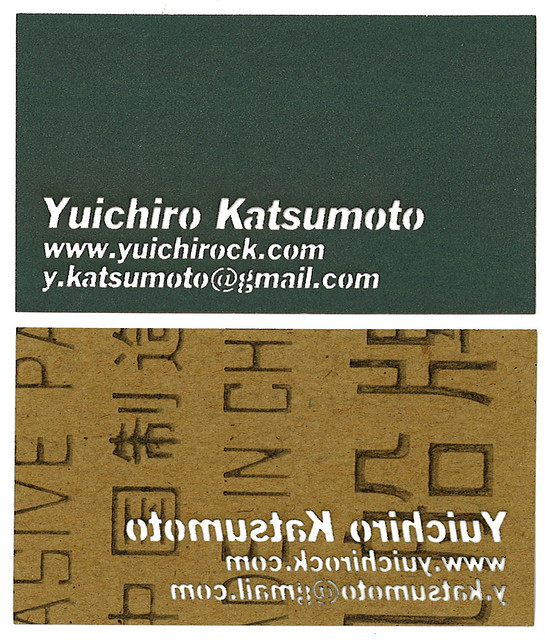 Business Card 2012