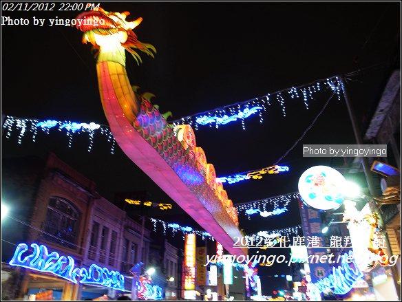 彰化鹿港_2012燈會20120211_R0059718