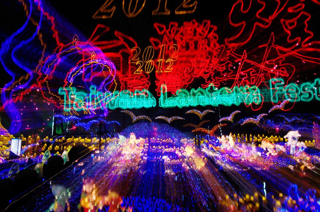 2012鹿港燈會 之 湊熱鬧去