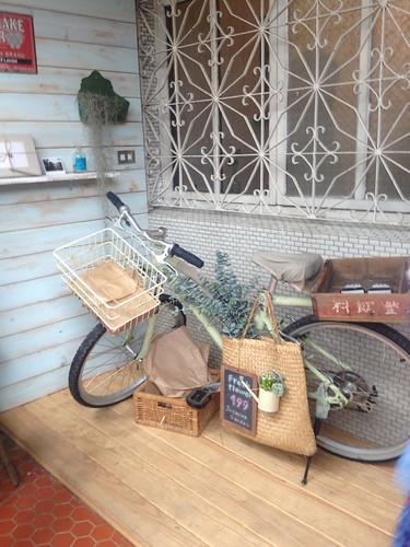 腳踏車花園