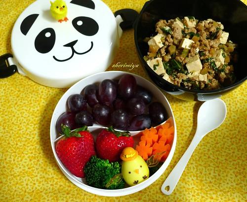 Easter Chick Mabo Tofu Bento by sherimiya ♥