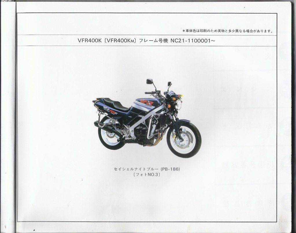rvf vfr400 colour codes models from parts books rh 400greybike com Honda VFR 800F Swing Arm Honda VFR 400