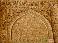 Shabestan Mirhab at Jameh Mosque - Esfahan, Iran