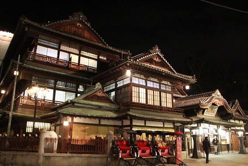 Dogo Onsen, Matsuyama, Ehime - 無料写真検索fotoq