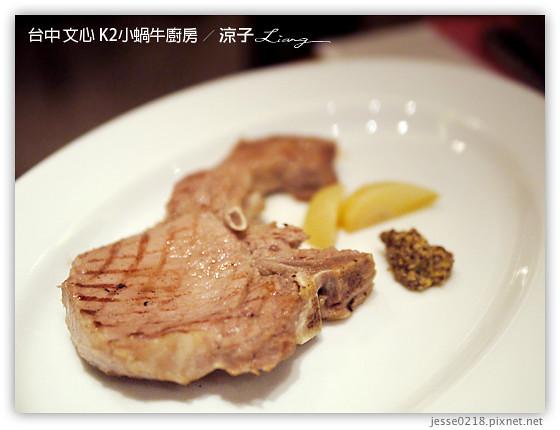 台中 文心 K2小蝸牛廚房 11
