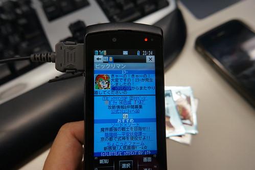 DSC06343