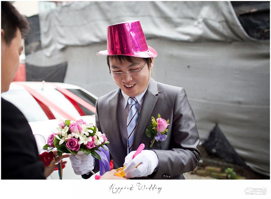 婚禮攝影 婚禮記錄-圳男&珮宸- 婚攝小朱爸_00056