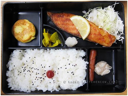 Choto Stop Bento - Grilled Salmon
