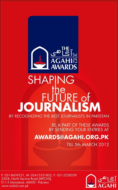 THE AGAHI AWARDS 2012