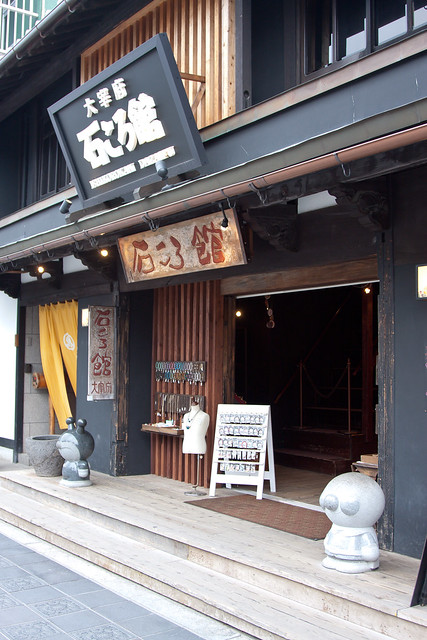 2012-kyushu-600