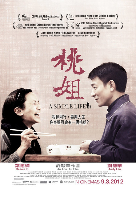 A Simple Life_MainPoster-1Small
