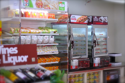 7-Eleven Tayug Branch
