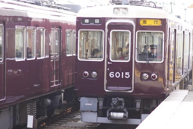 阪急電車 / Hankyu Rwy.