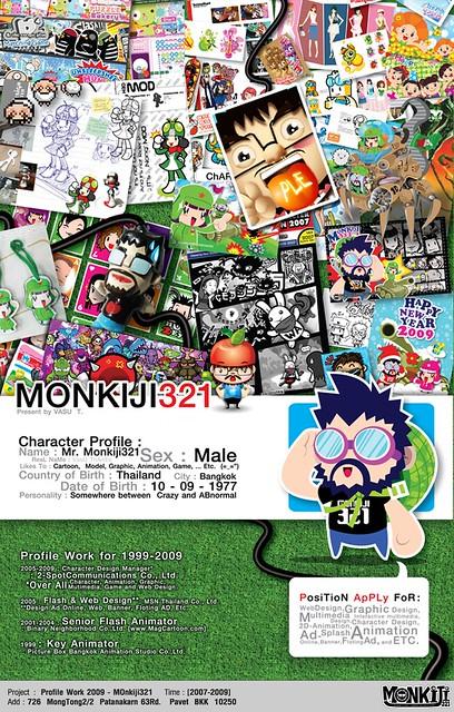 Art-Monkiji321-01