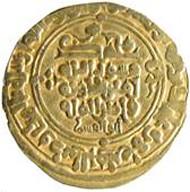 Islamic coin2