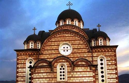 cupulas de la iglesia de skopje